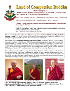 Land of Compassion Buddha Edmonton Free English Buddhist Dharma Talk Thirty seven practices of Bodhisattvas
