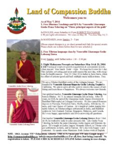 Land of Compassion Buddha free Dharma classes poster 04302016 Three principal aspects of the path